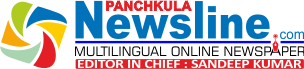PANCHKULA NEWSLINE